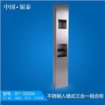 供應上海鈑泰 抽紙 垃圾箱 烘手器入墻式不銹鋼三合一組合柜 BT-3200A行業領先
