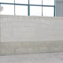 混凝土预制围墙模具 预制水泥围墙模具 欧式拼装预制围墙模具