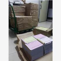 6沙井印刷入庫單/福永送貨印刷/寶安無碳復寫紙印刷