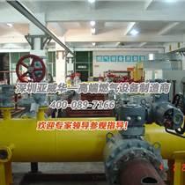 天然气调压箱/撬-深圳亚66