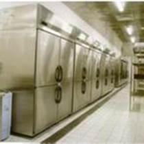 大連SANYO/三洋三洋冷柜供應優惠促銷