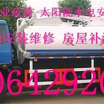 昆明西贡码头管道疏通马桶疏通水电水管安装维修抽粪