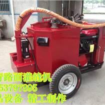 专业生产销售各种路面机械设备