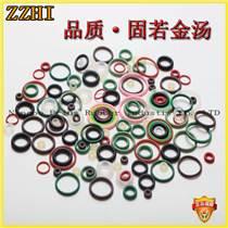 香港ZnZi进口食品级O型圈