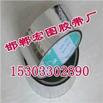 晋城工程用纸胶带-邯郸宏图胶带-质量好就是任性