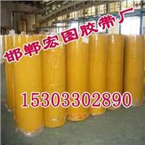 晋城工程用纸胶带-邯郸宏图胶带-宏图可以靠质量