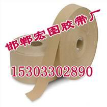 邯鄲工程用紙膠帶-邯鄲宏圖膠帶-靠產品吃飯