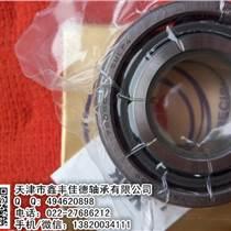 K30x35x27軸承SKF滾針原裝軸承