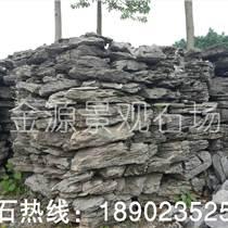 英德英石、陽臺魚池假山石、造景奇石