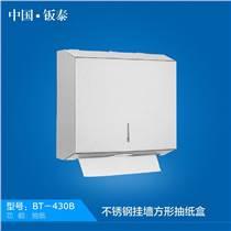 供應上?!もk泰 公共衛生間專用 掛墻式不銹鋼方形抽紙盒 紙巾盒 BT-430B優質服務 您的不二之選
