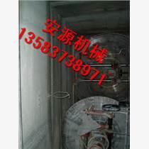供应室内外切墙机/锯墙机 /一次性成型导轨墙壁开槽机 厂家直销