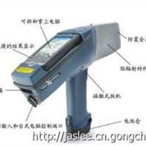 提供伊诺斯光谱仪探测器的维修