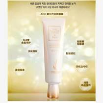 韓國正品AHC B5玻尿酸旅行中樣套裝
