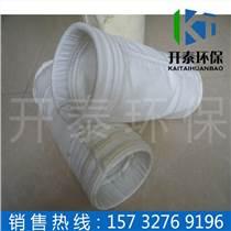貴州遵義除塵布袋丨鉛粉機除塵布袋丨開泰生產廠家