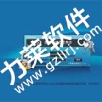 网络建站有限公司,深圳直销系统软件,代理商分销管理平台