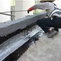 義烏做防水價錢=義烏屋頂漏水=義烏衛生間漏水