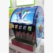 快餐飲料機推薦可樂機