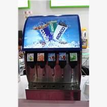 四閥可樂機碳酸飲料機漢堡店飲料機