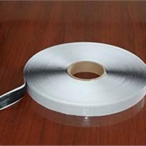 供应力丰丁基橡胶防水密封胶粘带