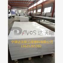 高密度聚乙烯耐腐蝕塑料板材