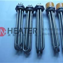 【HAOYU】380V法蘭電熱管