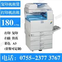 南山打印机租赁|南山租赁打印机|租打印机南山