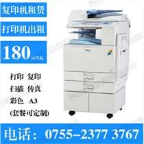 福田打印机租赁|福田租赁打印机|租打印机福田
