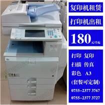 出租打印機福田|打印機出租福田|租打印機福田