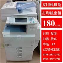 南山出租打印机|南山打印机出租|南山租打印机