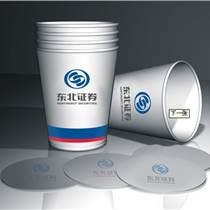 批發定做一次性紙杯,可印公司logo和名稱