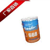 聚氨酯注漿液HX-669廠家直銷聚氨脂注漿液分鐘止水結構加固
