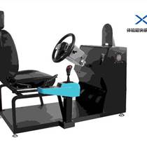 學車模擬器加盟 駕考模擬器加盟