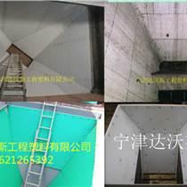 煤倉耐磨襯板 聚乙烯耐磨襯板 聚乙烯襯板 耐磨襯板 廠家直銷