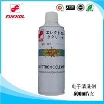日本富高77438精密电子清洗剂