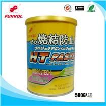 富高高温不碳化抗磨膏 斜顶油