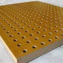 廠家直銷木質沖孔吸音板 木質吸音板 便宜的吸音板