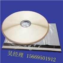 金華封緘雙面膠帶供應廠家直銷