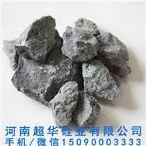 安陽煉鋼脫氧劑價格供應廠家直銷