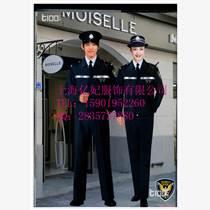 物業保安工裝-房地產保安制服
