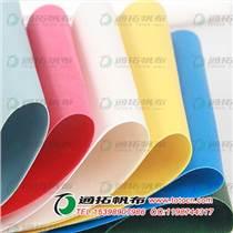 供应优质刀刮布-蓝色刀刮布-防水耐温刀刮布