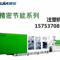 塑料百叶窗生产设备塑料百叶 空调排风口设备厂家