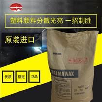 PVC管光亮劑 PVC板潤滑劑光亮劑爽滑劑