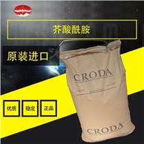 開口劑 塑料薄膜背心袋 爽滑劑