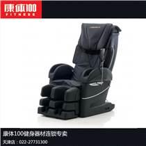 日本松下按摩椅天津紅橋松下專賣店