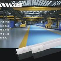 西安GOKANG国强距离感应器供应厂家直销