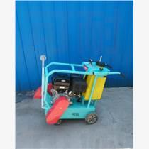 西青區可耐路面切割機廠家銷售廠家直銷 汽油馬路切割機