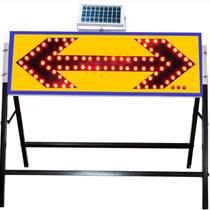 汕頭太陽能施工牌制造商