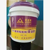 廣州愛迪斯瓷磚強力粘結劑供應哪家好