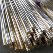 東莞洛銅國標H62黃銅棒供應H59黃銅棒廠家直銷