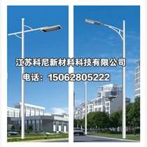 新農村單臂小區道路燈
